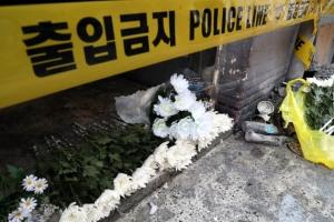 """'종로 여관 방화' 50대, 항소심도 무기징역… """"죄질 나쁘지만 사형 처할 사안은 아…"""