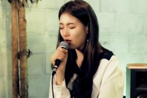 수지, '다른 사람을 사랑하고 있어' 라이브 프리뷰 공개