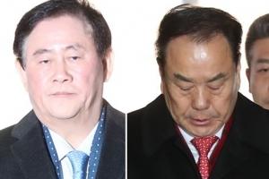 '국정원 특활비·불법 자금' 최경환·이우현 나란히 구속기소