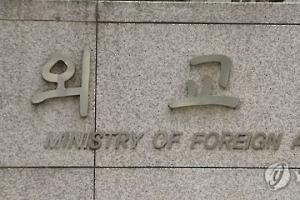 러시아 게스트하우스에 불…한국인 4명 부상
