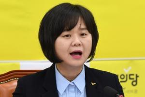 """이정미 """"수도권·호남서 제1야당 될 것"""""""