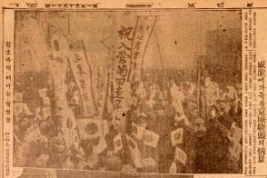 일제 학도병 4385명 강제 동원… 정부 진상 보고서 첫 발간