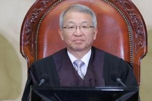 양승태 대법원, 靑 문의 받고 원세훈 재판부 동향 파악했다