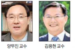 """[남북 평창 교류] """"남북 '올림픽 성공' 공동 운명체… 北 비핵화 논의 준비해야"""""""
