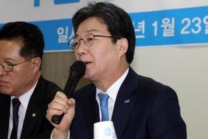 """유승민 """"호남, 대한민국 개혁의 중심 돼달라…지역주의 극복"""""""
