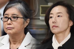 최순실이 개각 지휘?…조윤선 문체부 장관 입각 4개월 전 '메모'