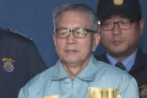 [서울포토] 김기춘, '블랙리스트' 항소심서 징역 4년