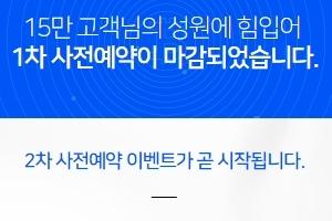 """중국 가상화폐 거래소 오케이코인 한국 진출···""""15만명 사전주문"""""""