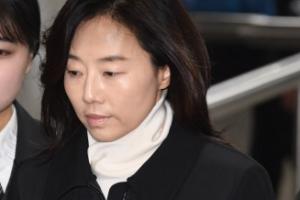 """""""박근혜는 블랙리스트 공범""""  조윤선 징역 2년 법정 구속"""
