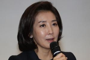 나경원 평창올림픽 위원 파면 요구 국민청원 20만명 돌파
