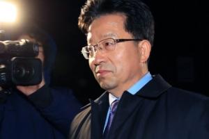 '불법 사찰 무마' 장석명 영장 청구