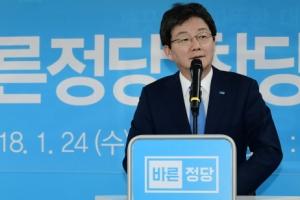 [서울포토] 인사말하는 유승민 대표