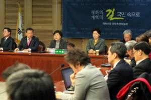 국민의당 통합반대파 신당 당명은 '민주평화당'