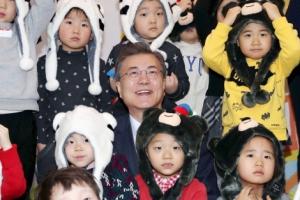 문 대통령, 어린이집서 올 첫 현장행보…보육·저출산 적극대응
