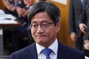 """""""법원행정처 대수술"""" 고개숙인 대법원장"""