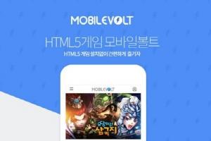 시냅스게임즈, HTML5 게임 '우당탕탕 삼국지' 런칭