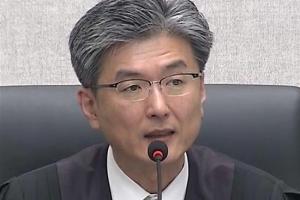 최순실 1심 김세윤 판사…부드러운 카리스마의 '국정농단 재판 전문가'