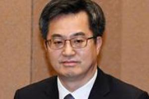 """김동연 """"가상화폐, G20 의제로… 종합대책 곧 발표"""""""