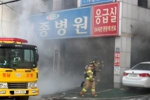 밀양 화재에 청와대·총리실·행안부 '위기센터' 가동