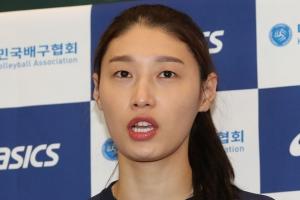 """김연경, KOVO '샐러리캡 성차별' 비판…""""난 한국에서 못 뛰어"""""""