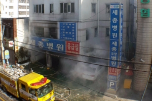 [밀양 세종병원 화재 참사] 177명 입원한 병원에 스프링클러 없어… 안전진단도 '셀프…