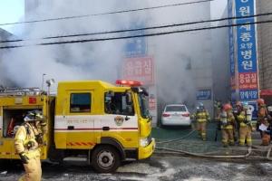제천 한 달 만에 밀양… 37명 병원 화재 대참사