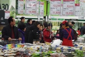 한파에…과일·채소류 가격 급등