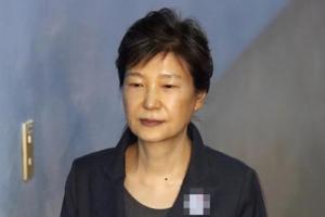 법원, 박근혜 '공천개입' 재판에 국선변호인 1명 선정