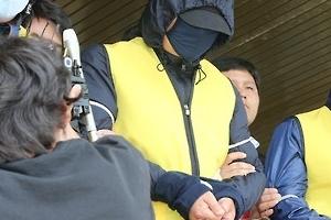 섬 여교사 성폭행범 2명 판결 불복…5번째 재판 받는다