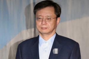 '국정농단 방조' 우병우 전 수석 1심 선고, 14일→22일로 연기