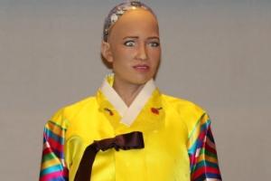 [포토] 한복입은 인공지능(AI) 로봇 '소피아'