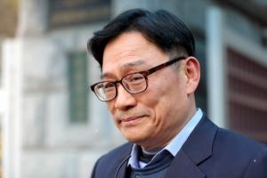검찰, '공관병 갑질' 박찬주 전 대장에게 5년 구형