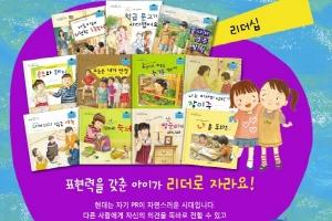 초등학교 입학 준비, 자녀와의 대화·도치동화 활용 등이 도움