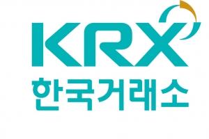 코스피 ·코스닥 합친 KRX300 명단…어느 기업 들어갔나