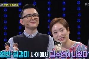 """코미디언 윤형빈-정경미, 5살배기 '훈남' 아들 공개...""""확실히 내 아들 맞아"""""""
