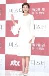 김남주, 순백의 카리스마