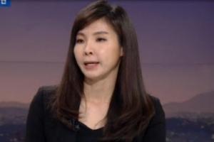 """서지현 측 """"현직 부장검사가 명예훼손 글""""…'2차 가해' 수사확대"""