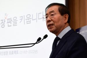 """북, 박원순 서울시장에 """"언제든 방북하시라"""""""