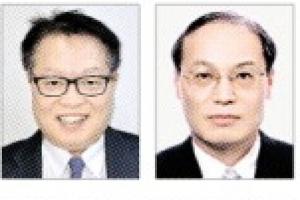관훈클럽 사무국장 이재우씨…부국장에 육철수 前논설위원