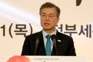 '평창 열기'에 문 대통령 국정지지율 63.5%…2.7%p 상승