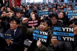 [뉴스를부탁해]최남수가 누구기에 YTN 기자들은 거리로 나섰나