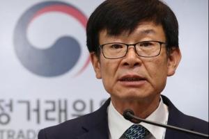 """김상조 """"한진그룹 총수일가 '통행세'외 혐의도 조사 중"""""""