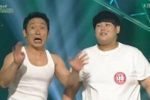 """'개콘' 코미디언 김수영, 교통사고로 전치 5주 부상...""""활동에는 지장 없다"""""""