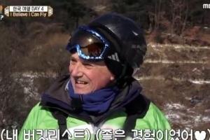 """'어서와 한국은' 데이비드, 패러글라이딩 도전 """"나는 66세...청춘이다"""""""