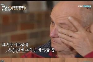 """'어서와 한국은 처음이지' 제임스 후퍼, """"롭 건틀렛 父 데이비드는 두번째 아버지""""…"""