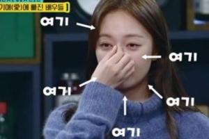 """'인생술집' 전소민 """"배우로서 예쁜 얼굴 NO...성형 견적 뽑았더니 2300만원"""""""