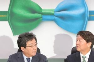 국민의당-바른정당 통합신당 당명은 '미래당'