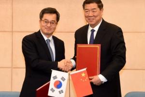 사드보복 풀린다… 韓 신북방·신남방과 中 일대일로 연계 협력