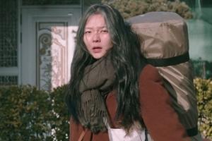 이솜, 안재홍의 청춘 판타지 '소공녀' 티저 예고편