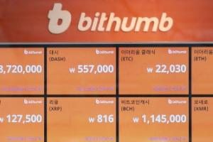 비트코인 이틀만에 반등세…한때 998만원까지 올라